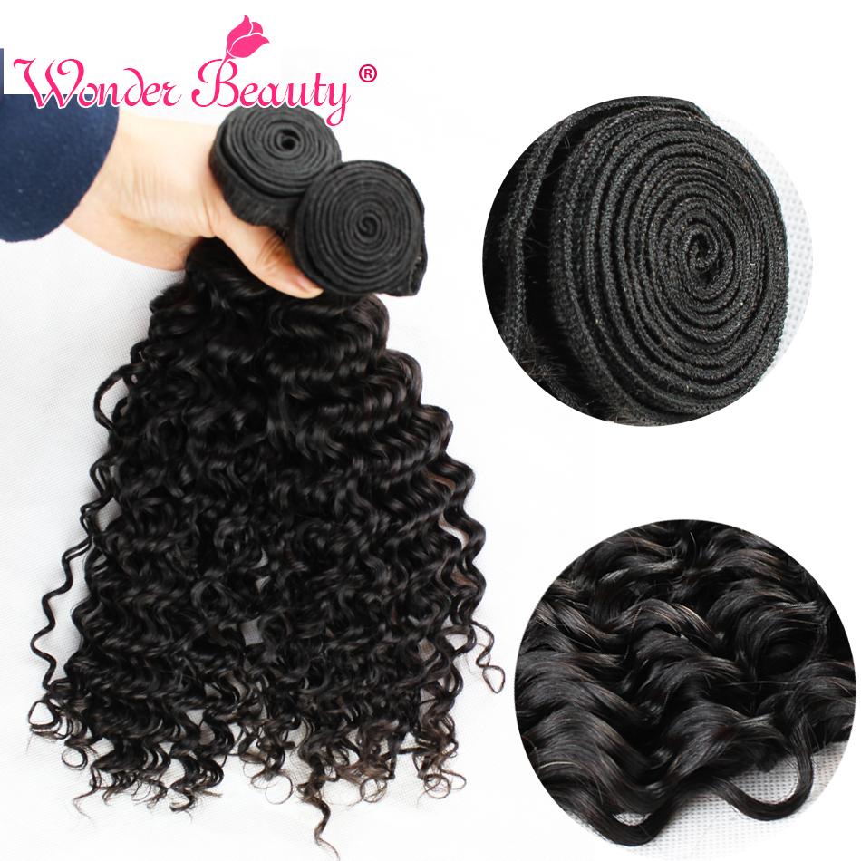Peerless indian human virgin deep curly wavy hair 4 bundles deal peerless indian human virgin deep curly wavy hair 4 bundles deal hair extensions pmusecretfo Gallery