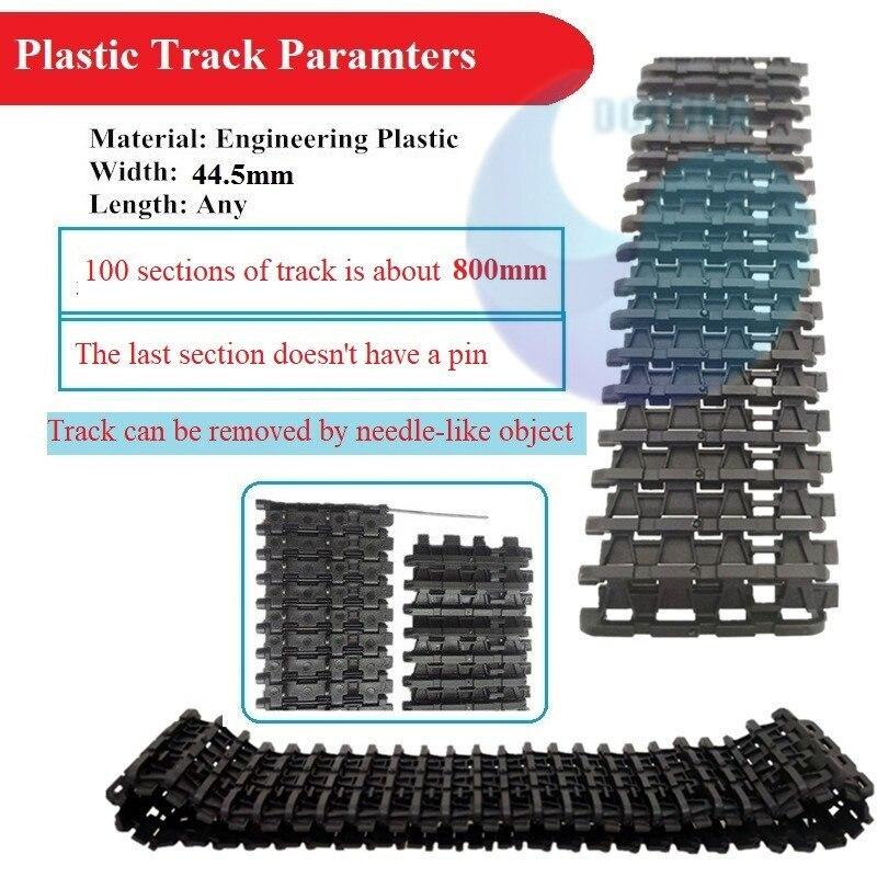plastic track 7678_副本