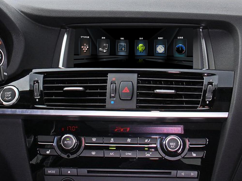 8 8 Quot Android Car Multimedia Gps Navigation Dvd Radio Audio