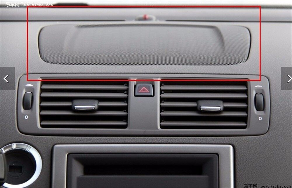 "Used Volvo S60 >> 8"" Android Autoradio Headunit Car Stereo Head Unit for"