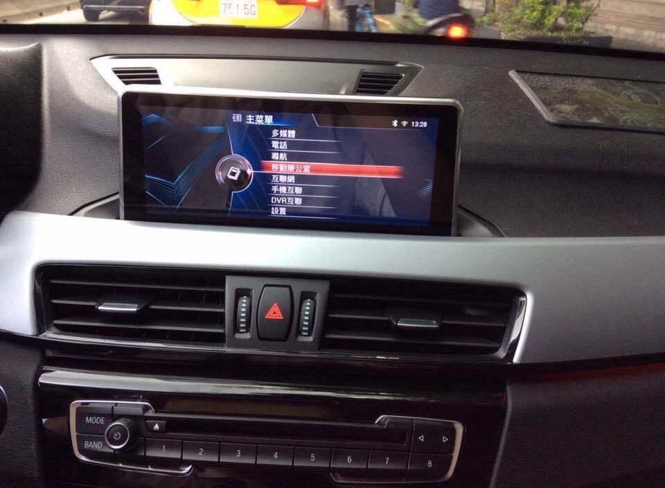 android autoradio headunit head unit car stereo gps  bmw