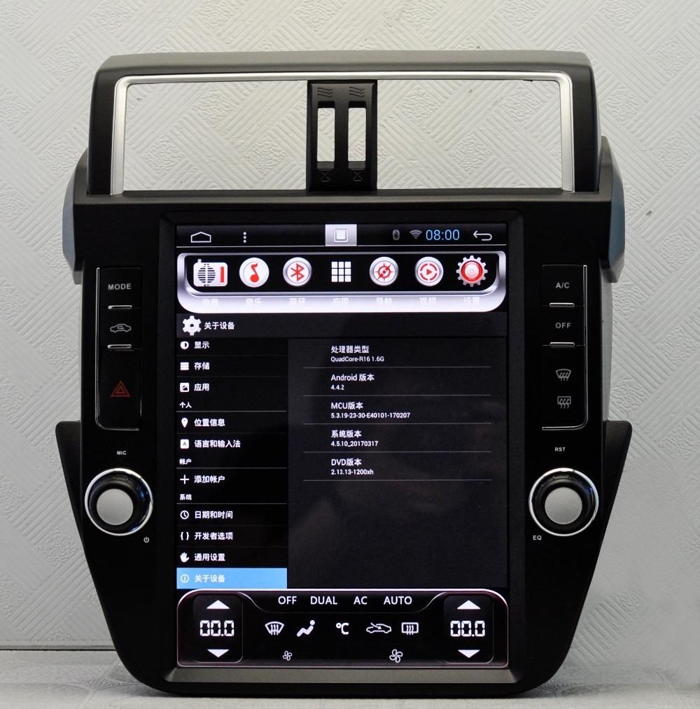 12 1 tesla vertical screen android car multimedia gps. Black Bedroom Furniture Sets. Home Design Ideas