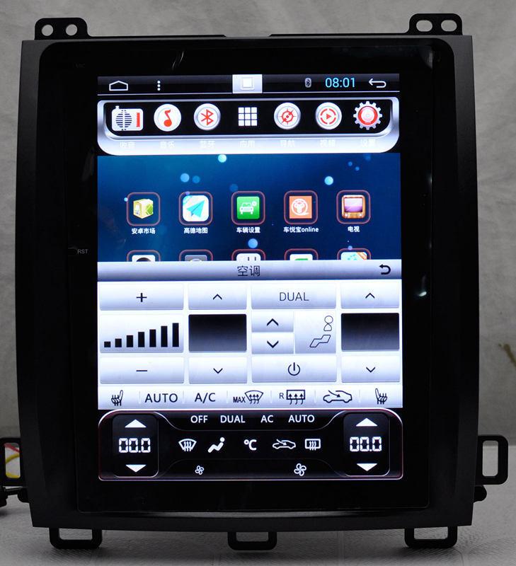 "10.4"" Tesla Vertical Screen Android Autoradio Car Stereo"