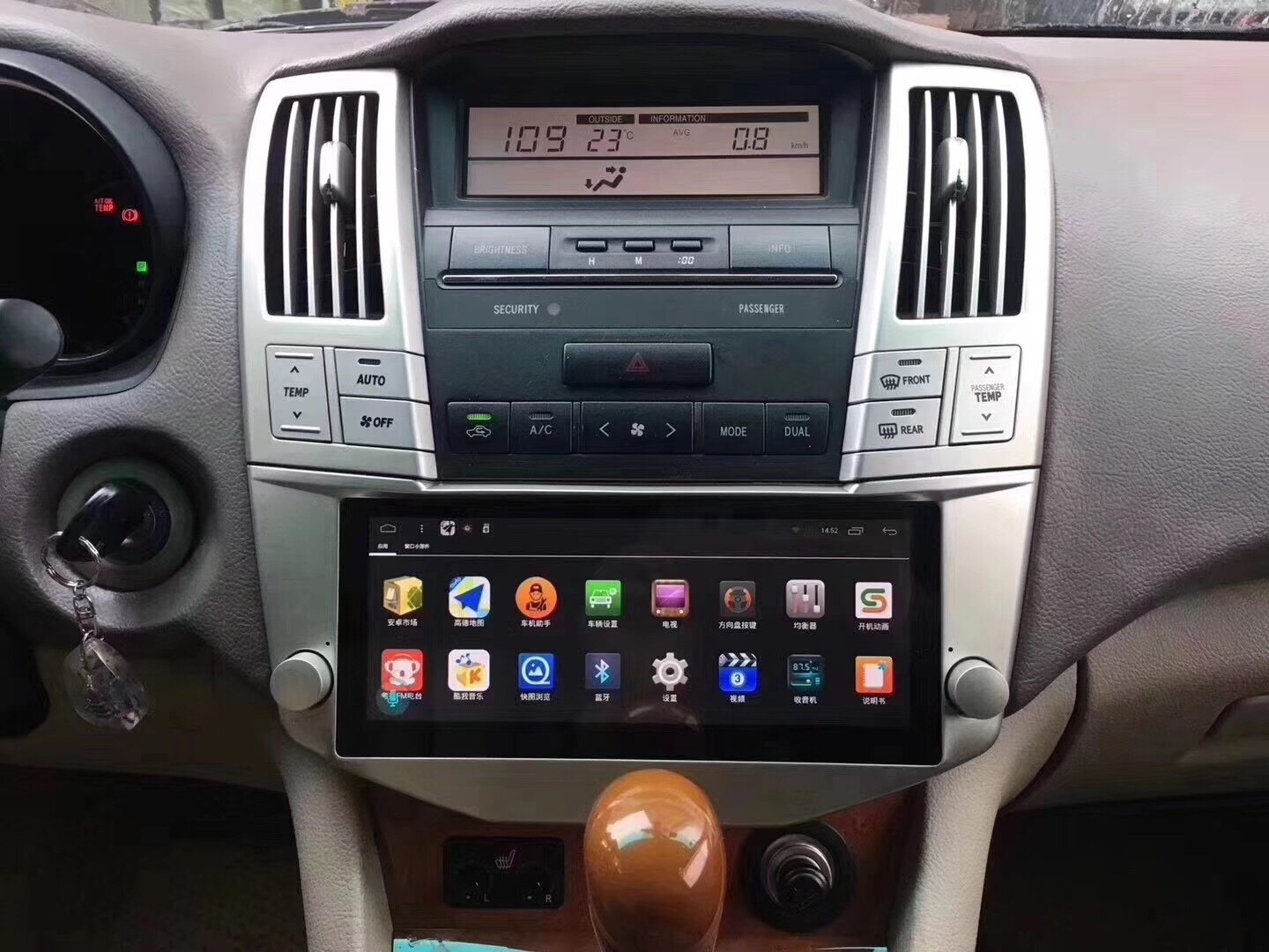 Android Car Multimedia Stereo Gps Navigation Dvd Radio Audio Sat Nav Head Unit Lexus Rx Rx Rx Rx H