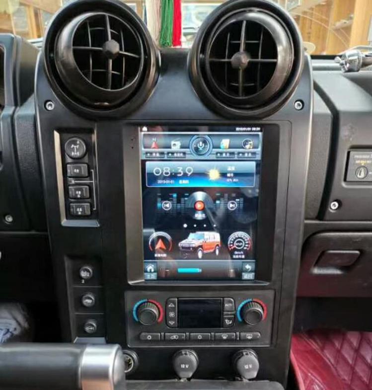 9 7 U0026quot  Vertical Screen Tesla Android Car Stereo Radio Audio