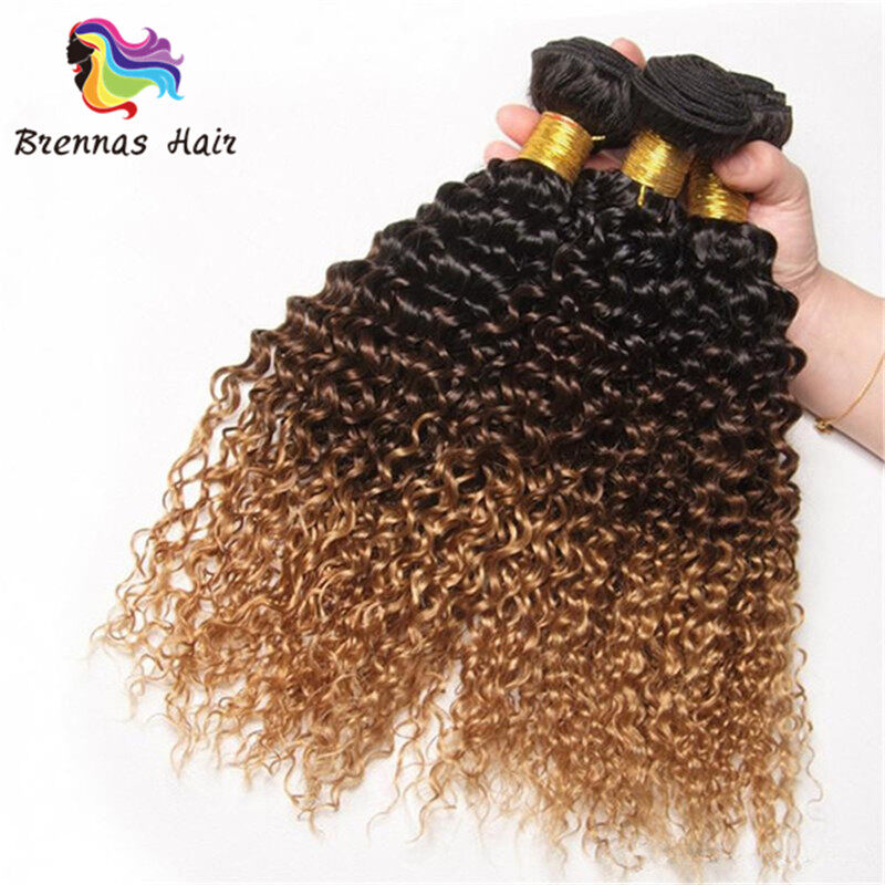 Brazilian Jerry Curly Hair Bundles 3pcs 8 26inch Natural Black