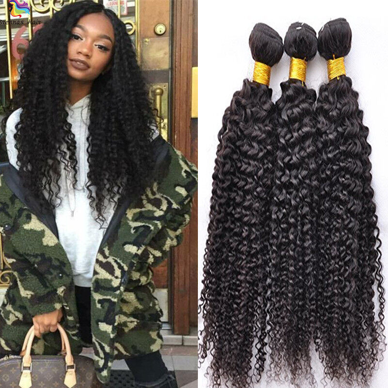 Brazilian Kinky Curly Hair Bundles 3 Pcs For Full Head Tangle Free