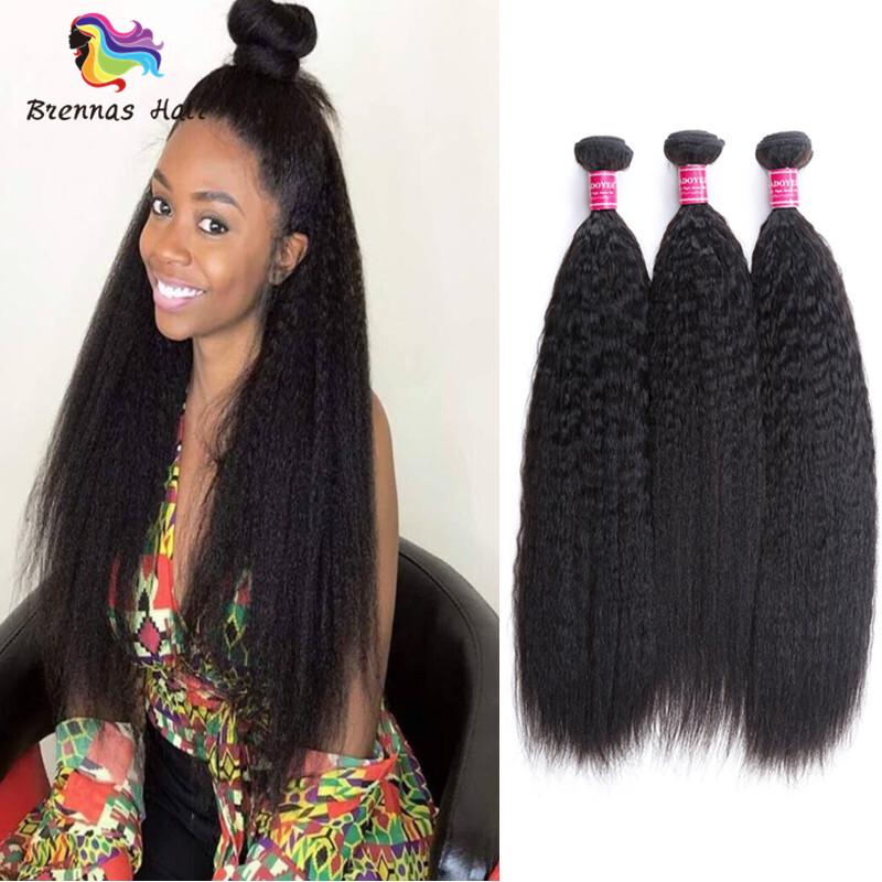 Brazilian Yaki Straight Hair Bundles 3pcs 8 26inch Natural Black
