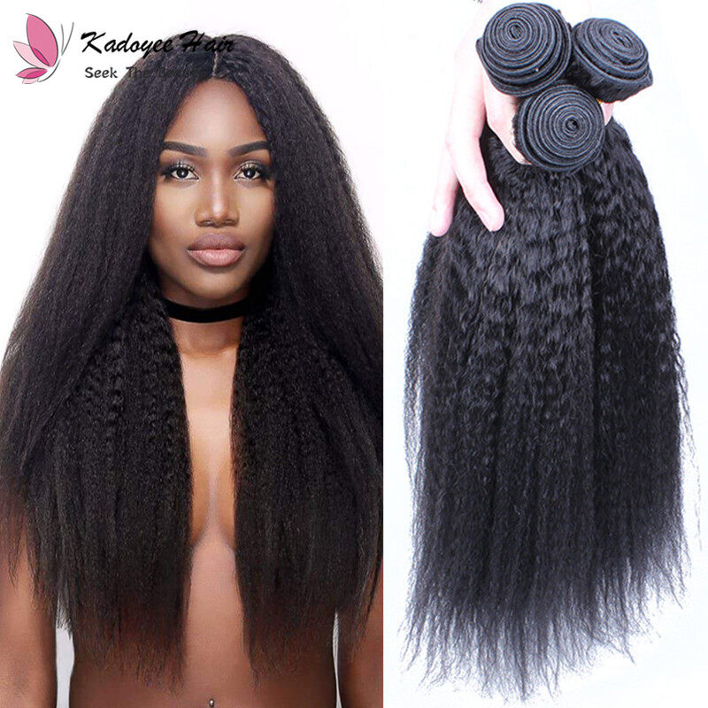 Remy Hair Extensions Kinky Straight Hair Weave 3pc Natural Color