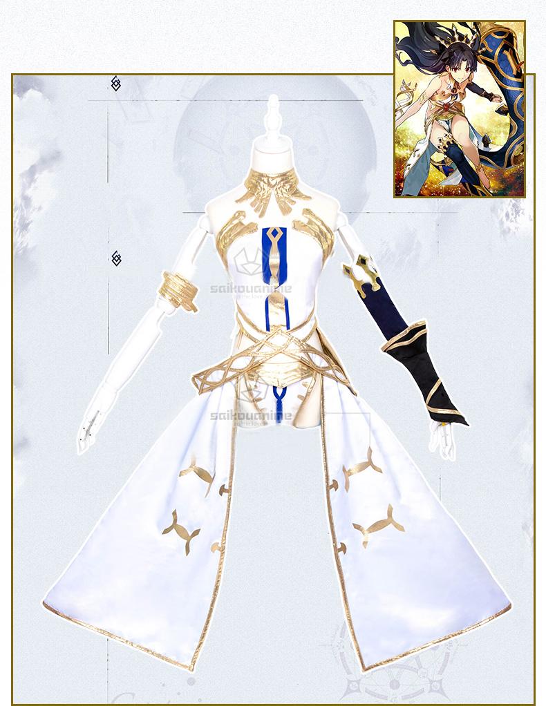 FGO Fate Grand Order Archer Ishtar Cosplay Costume