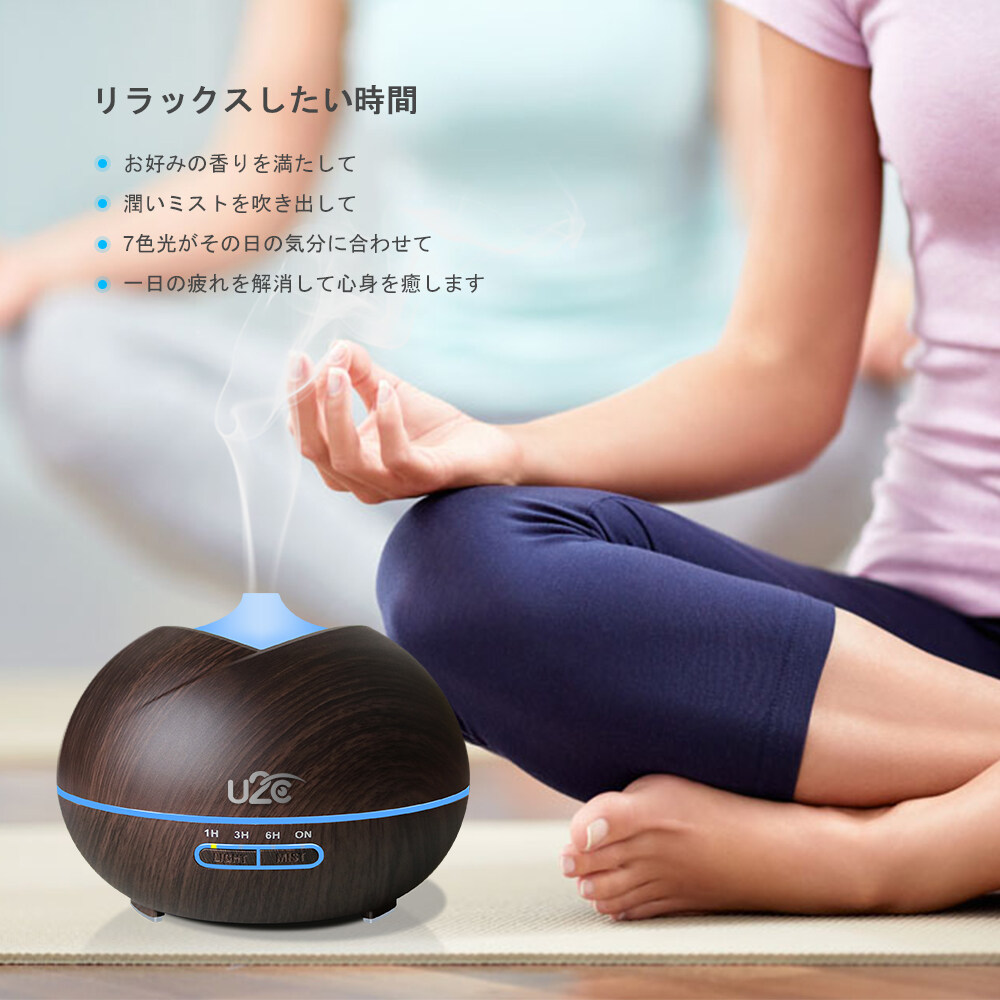 breathe easy humidifier low price