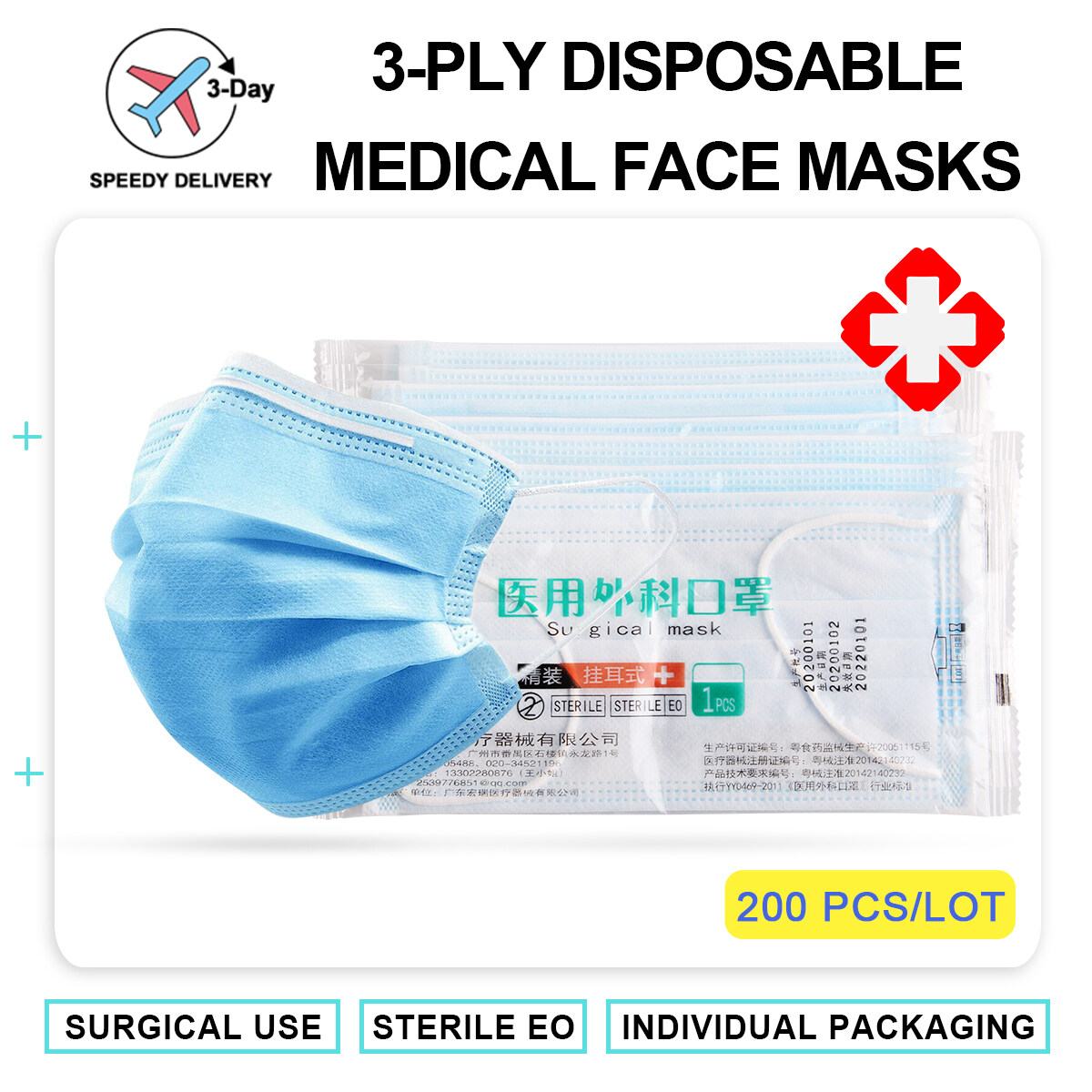 individual package disposable face mask 3-ply breathable