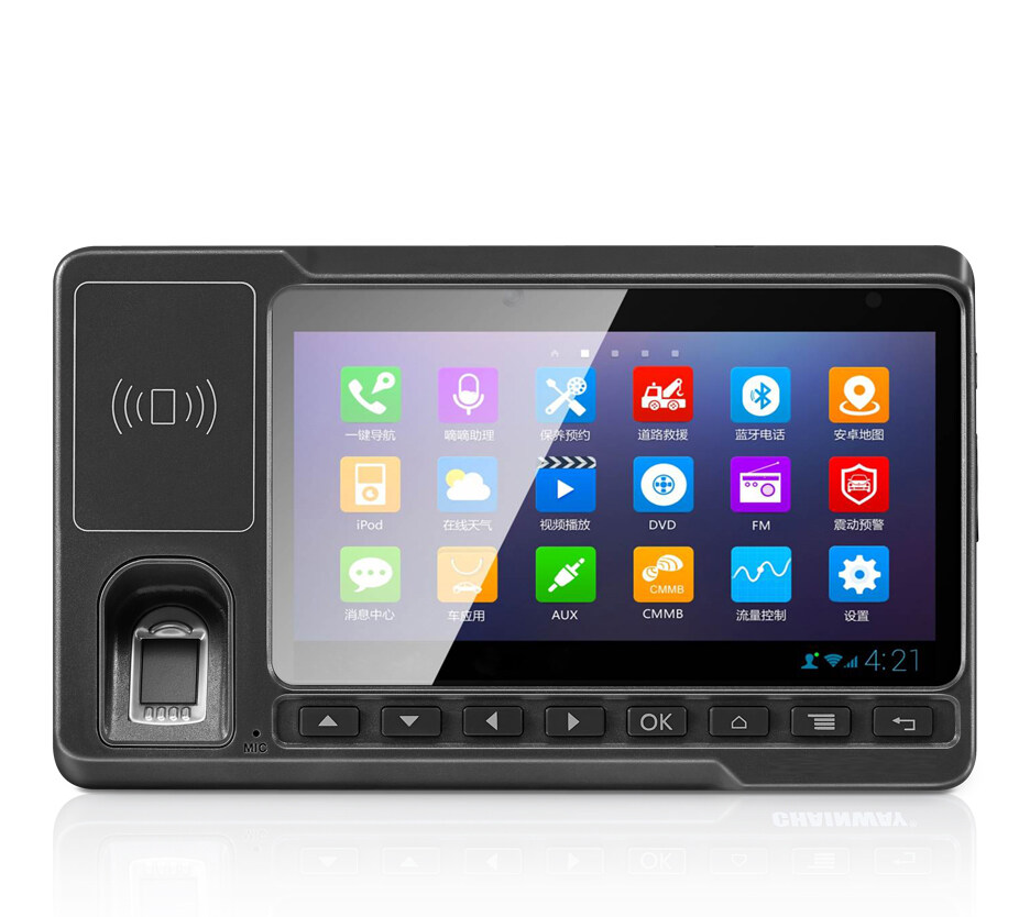 Car Tablet Vehicle Computer
