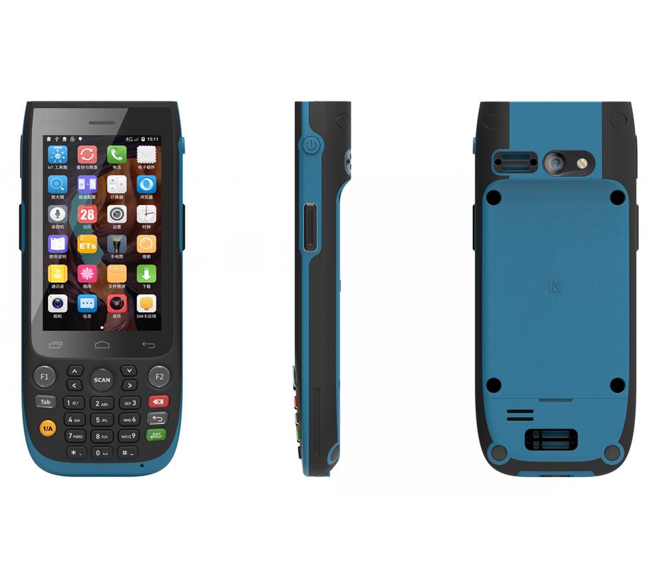 Kcosit F750 Android Barcode Scanner Waterproof Industrial