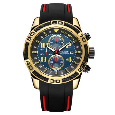 MEGIR 2045 Men's Sports Watch Chronograph Men Quartz Wrist Watches(free shipping) 1