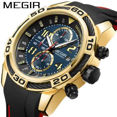MEGIR 2045 Men's Sports Watch Chronograph Men Quartz Wrist Watches(free shipping) 0