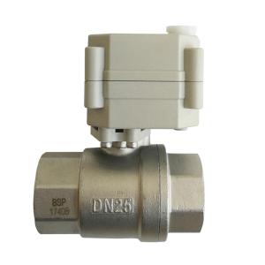 Full bore electric ball valve DN25