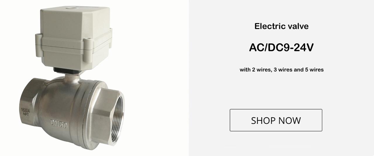 9-24V electric motorized water valve