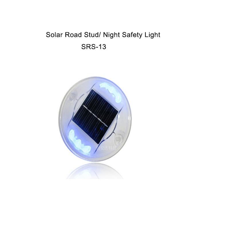 Solar Deck Lights /Night Safety Light-- SRS-13 0