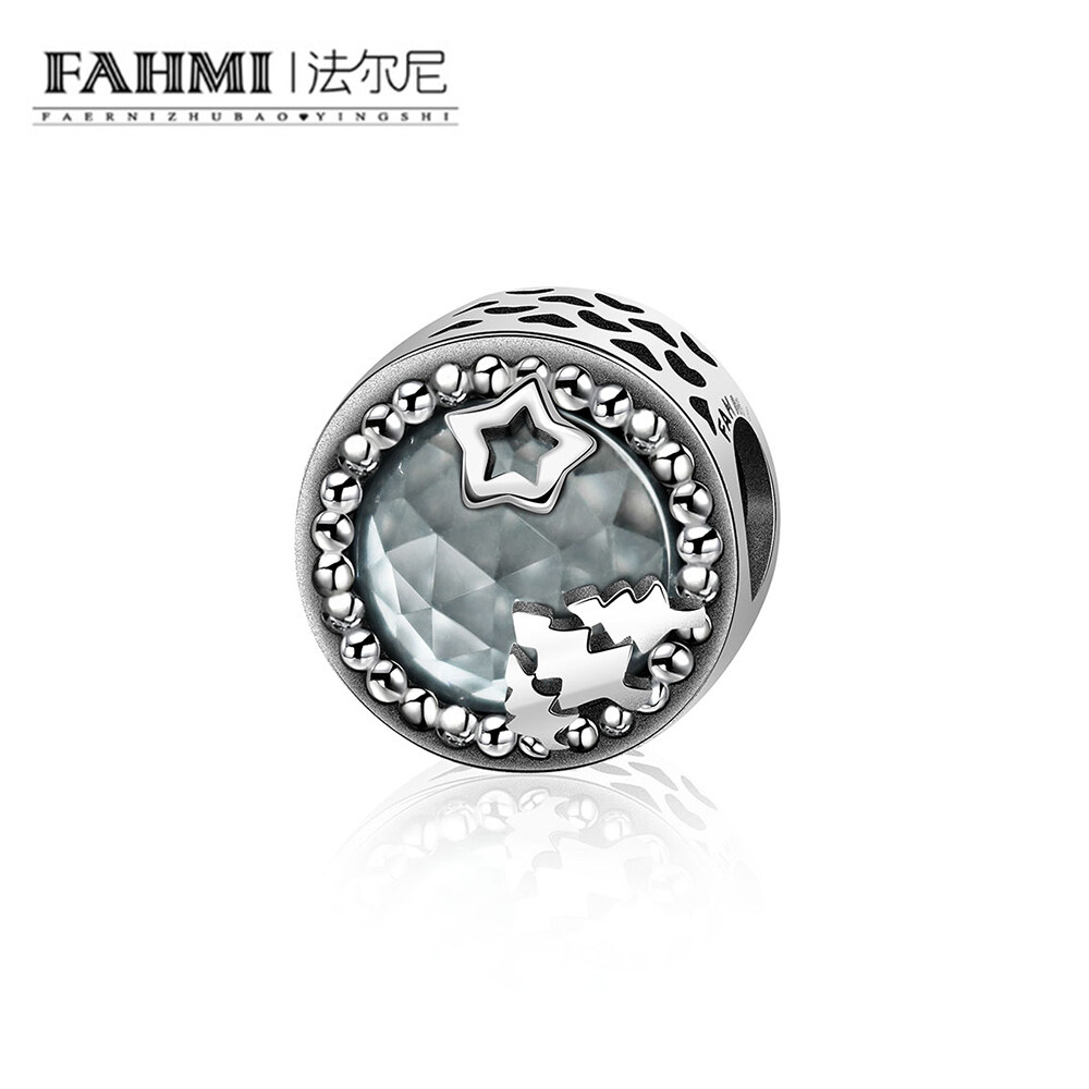 FAHMI 2018 new arrival Christmas tree with a five-pointed star 0