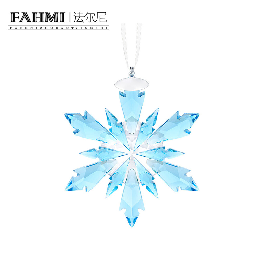 FAHMI FROZEN SNOWFLAKE Winter Romance Christmas Gifts Beautiful Snowflakes, Festive Festive Snowflake Ornaments 5286457 0