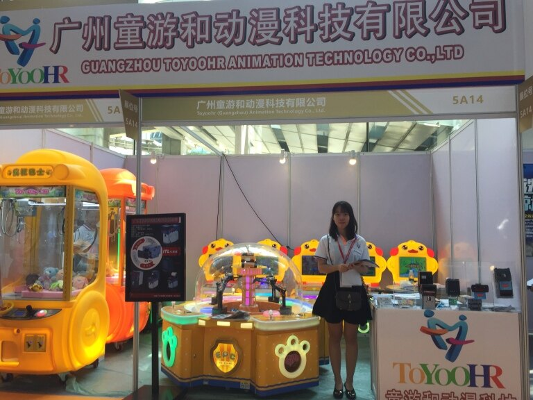 Congratulations on the success of Guangzhou GTI Exhibition