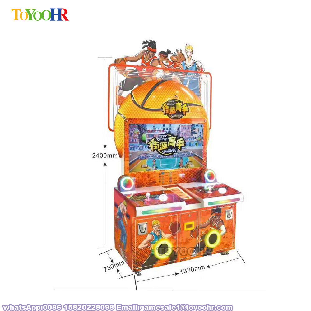 Coin Operated Indoor Amusement Kiddie Redemption Basketball Shooting Video Game Machine 1