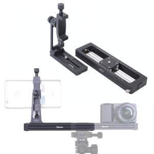 Camera Rail Slider
