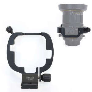 Lens Collar Tripod Mount Ring for Nikon PC-E Micro NIKKOR 45mm f/2.8D ED Tilt-Shift Lens