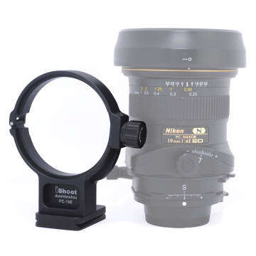 Lens Collar Tripod Mount Ring for Nikon PC NIKKOR 19mm f/4E ED Tilt-Shift Lens