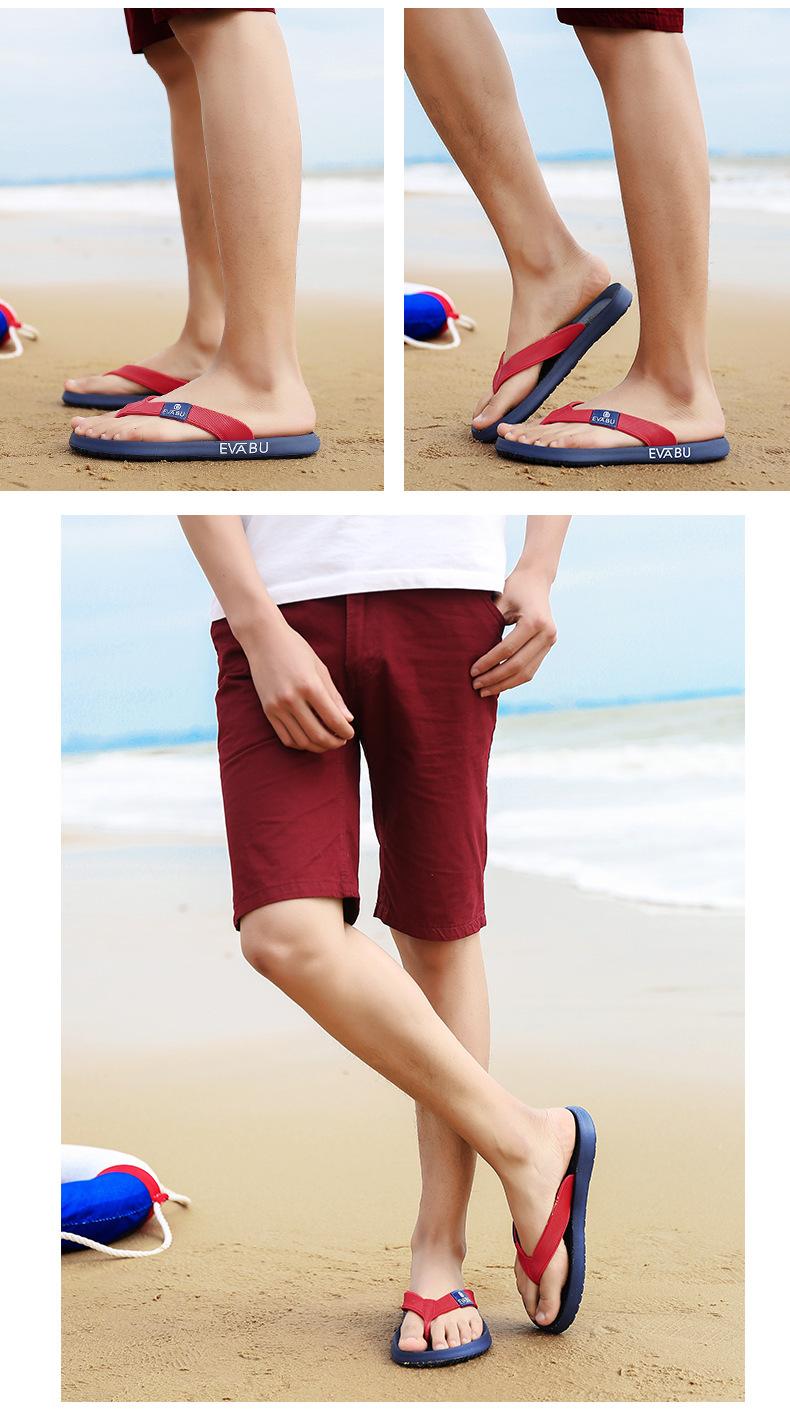 Male Flat EVA Slippers