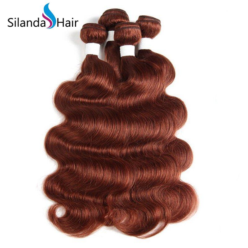 #33 Body Wave Remy Human Hair Weaving Bundles With Lace Frontal 13X4 JXCT-224