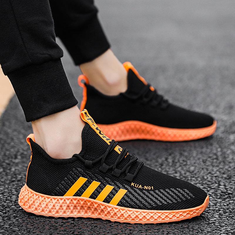 Men's Shoes Breathable Sneakers Mesh Sport Shoes Outdoor Shoes 1