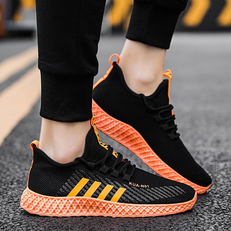 Men's Shoes Breathable Sneakers Mesh Sport Shoes Outdoor Shoes 2