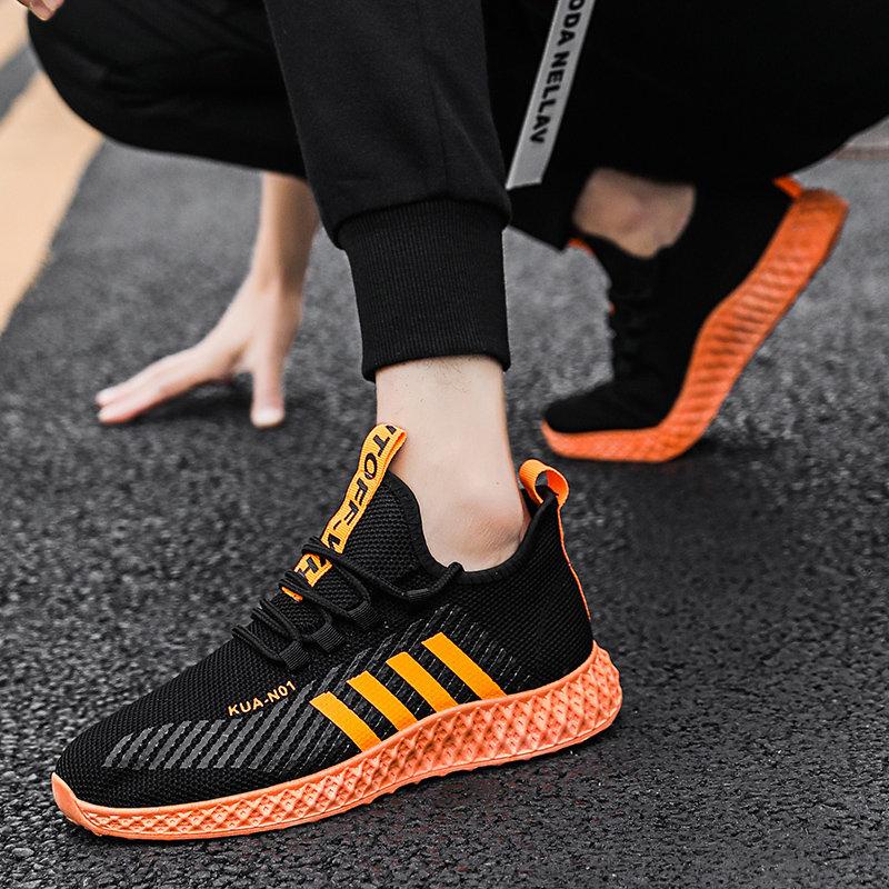 Men's Shoes Breathable Sneakers Mesh Sport Shoes Outdoor Shoes 3