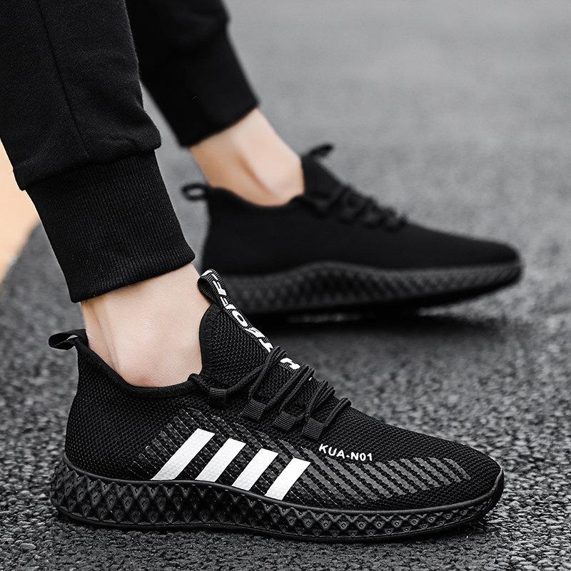Men's Shoes Breathable Sneakers Mesh Sport Shoes Outdoor Shoes 4