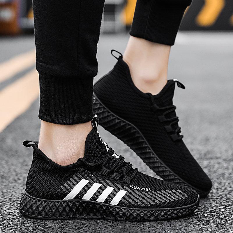 Men's Shoes Breathable Sneakers Mesh Sport Shoes Outdoor Shoes 5