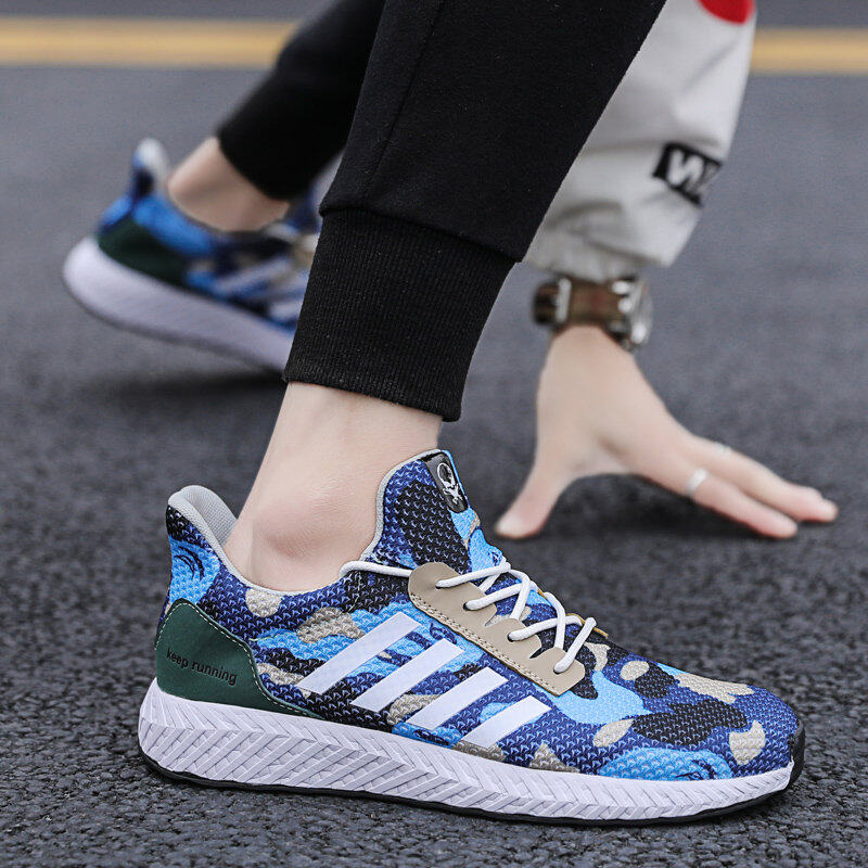 Men's Camouflage Sports Shoes Running Shoes Flyknit Casual Shoes 2