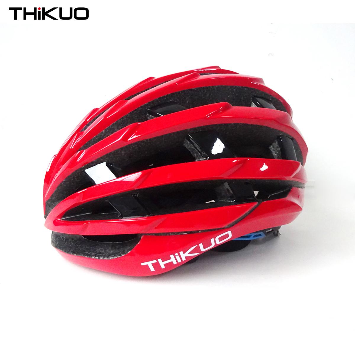 Hedgehog shape bicycle one-piece helmet light weight road bike wemen cycling helmets TH-760 0