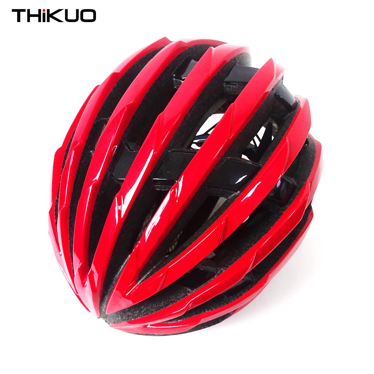 Hedgehog shape bicycle one-piece helmet light weight road bike wemen cycling helmets TH-760 3