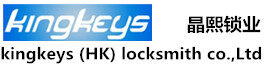 kingkeyslocksmith shop