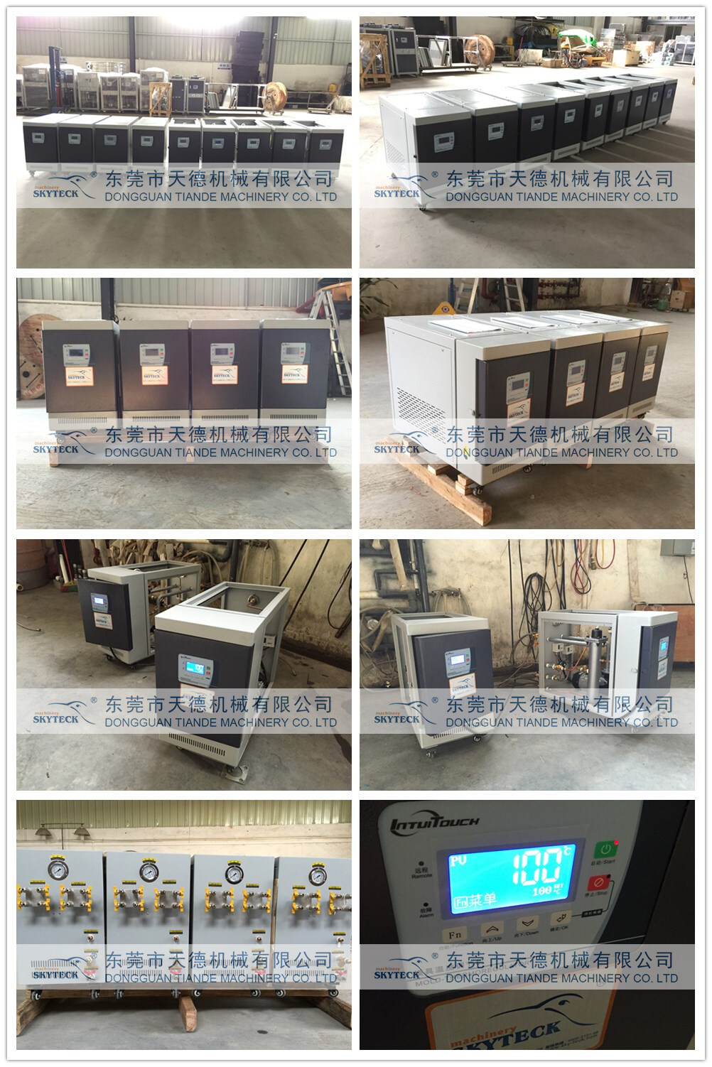 Water type mould temperature machine