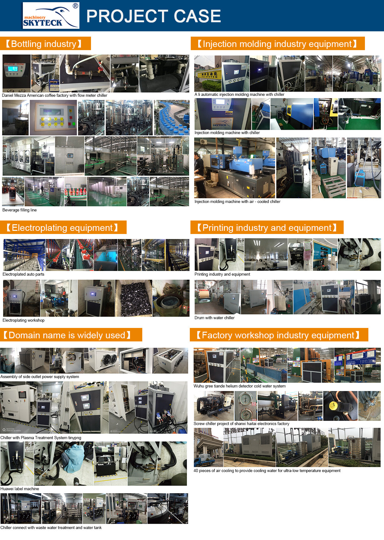 quality screw air cooled chillers