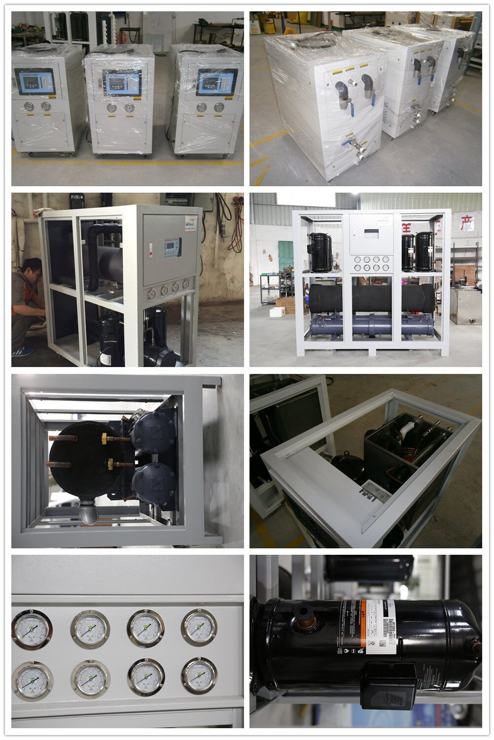 water-cooled chiller quotation