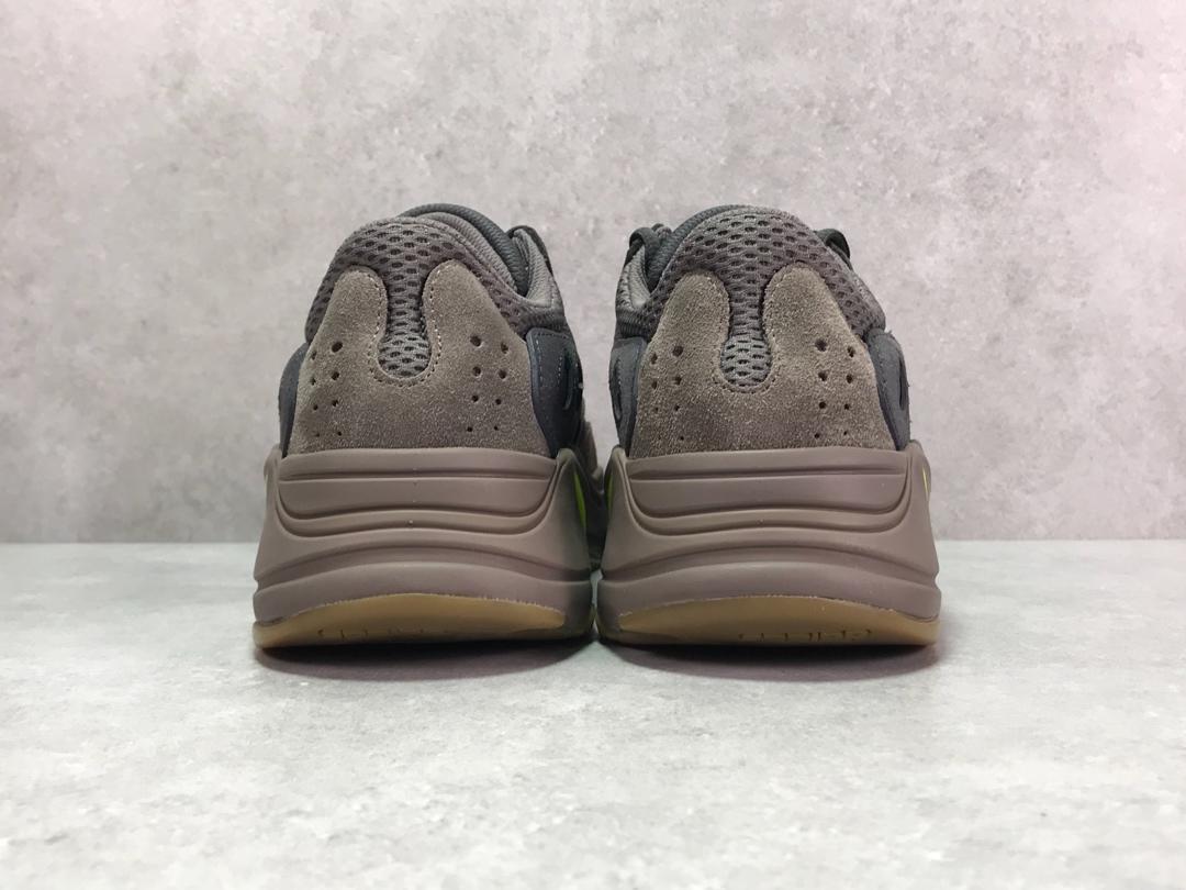 Adidas Yeezy Boost 700 Inertia EG7597