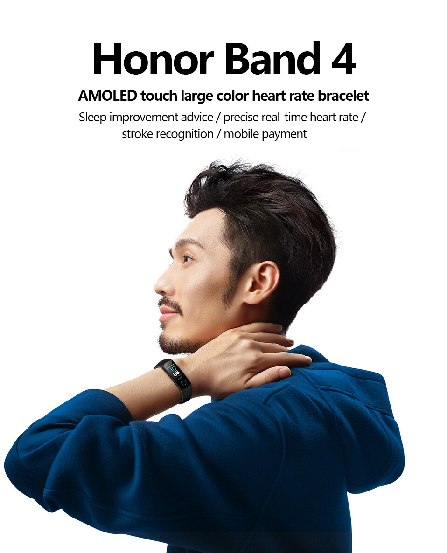 standard band (5)