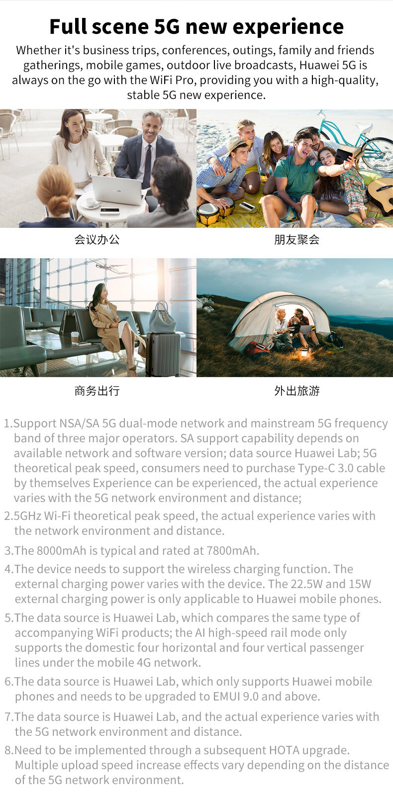 5G随身WIFI_06