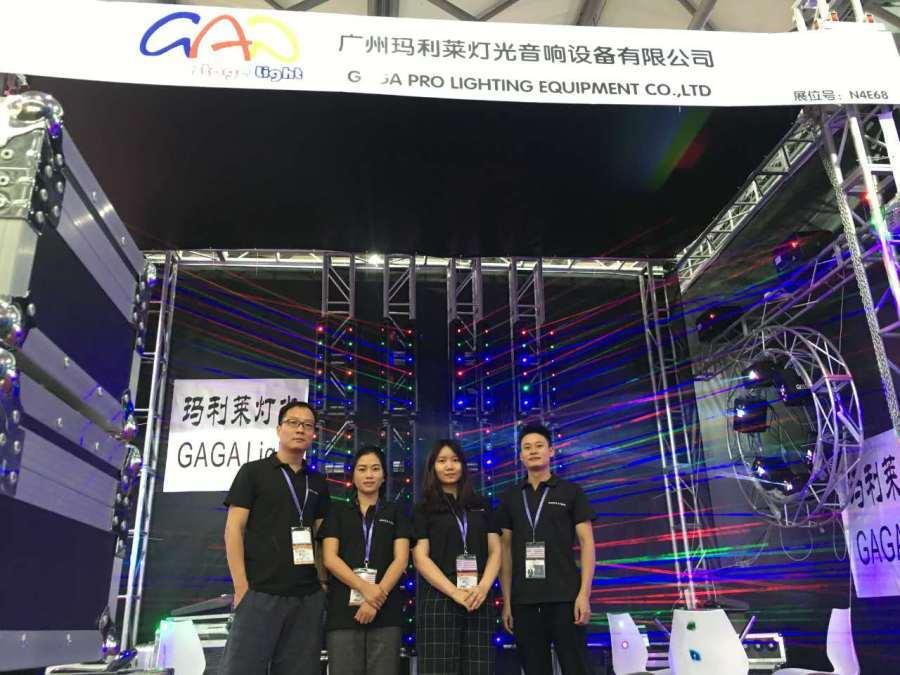 GAGA Light attend Prolight+sound 2017 in Shanghai