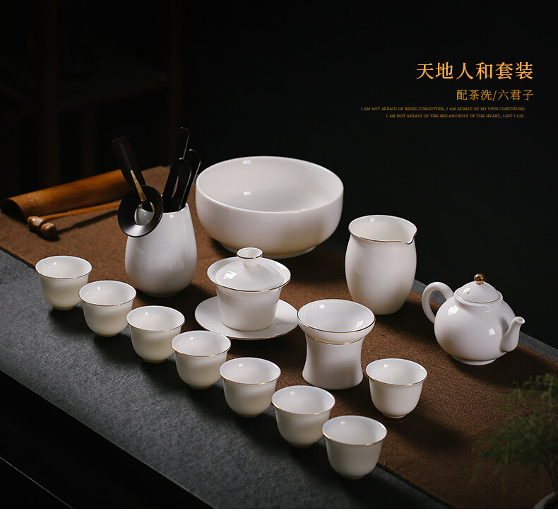 What tea set is suitable for making tea?