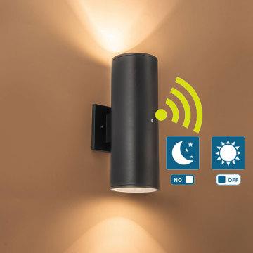 Dusk to Dawn Sensor Outdoor Wall Light
